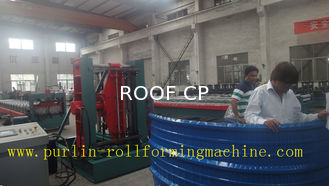 China PVC Arch Bending Machine for Window and Door Machine , Aluminum Profile Roll Forming Line supplier